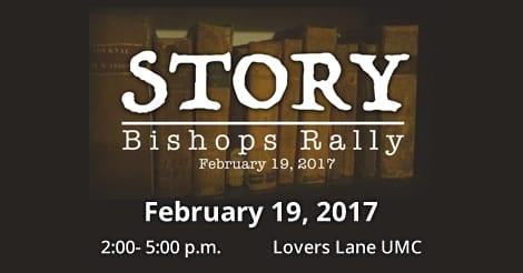 2017 Bishop's Rally